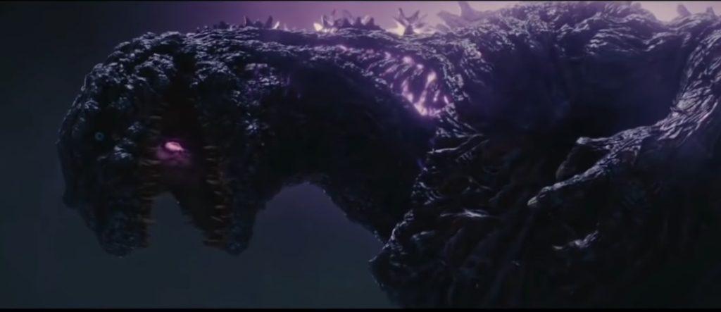 Shin Godzilla 8Bit/Digi