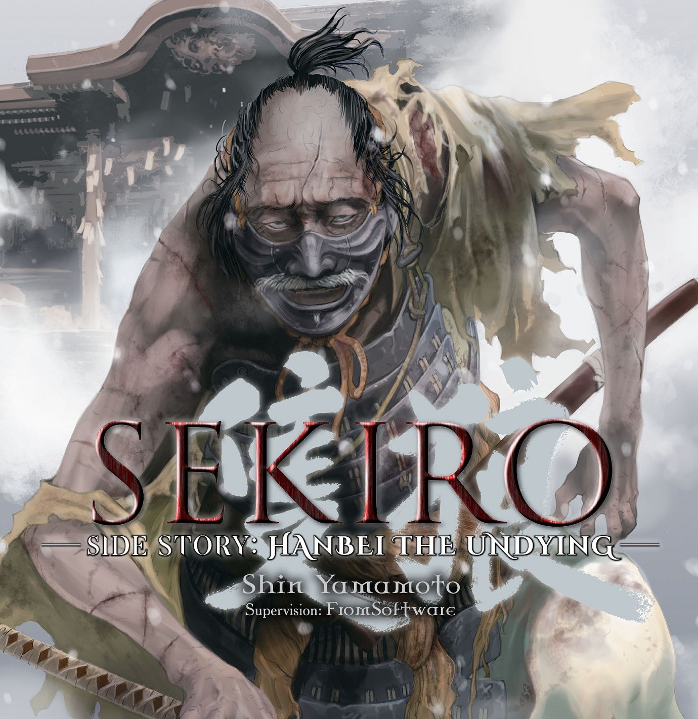 Sekiro Side Story: Hanbei the Undying